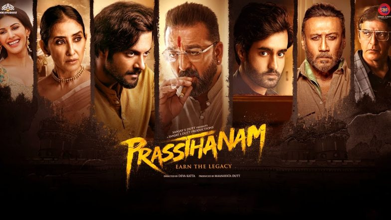 Prassthanam Quick Movie Review: Sanjay Dutt, Ali Fazal Lead the Show in this Political Thriller