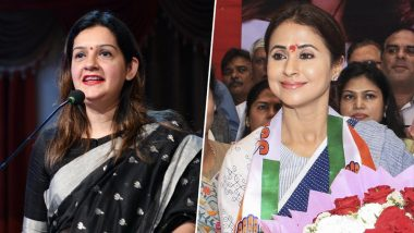 Priyanka Chaturvedi Tweets 'Karma Has No Deadline', Netizens Wonder If Tweet Was Directed at Urmila Matondkar Who Resigned From Congress
