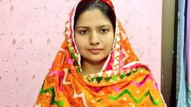 Pakistan: Pushpa Kohli Becomes First Hindu Girl to be Inducted Into Sindh Police
