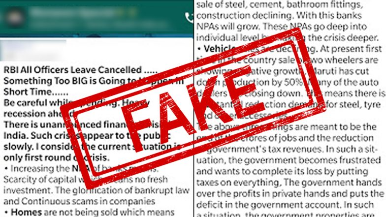 All RBI Officers' Leave Cancelled? Here's a Fact Check as Fake News Goes Viral Amid Ongoing Economic Slowdown