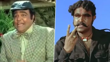 Viju Khote Passes Away: Did You Know the Actor Mouthed These Iconic Dialogues from Sholay and Andaz Apna Apna?