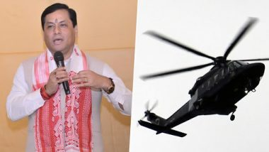 Assam: Sarbananda Sonowal's Helicopter Makes Emergency Landing at Lilabari Airport in Lakhimpur Due to Bad Weather