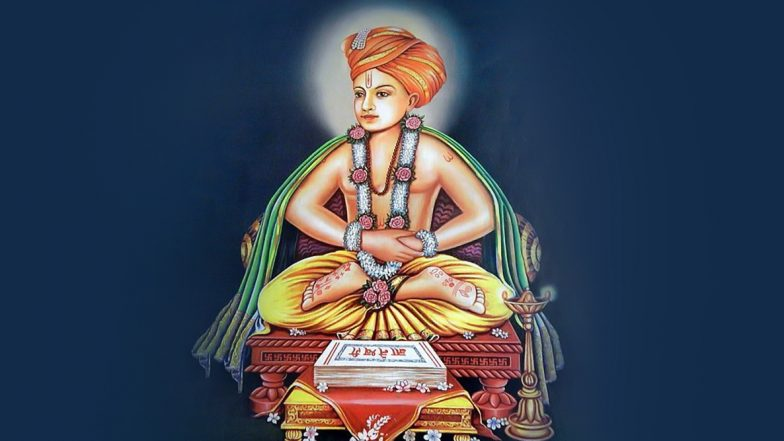 Shri Dnyaneshwari Jayanti 2019 Date: Significance of The Day That Observes the Birth Anniversary of Sant Dnyaneshwar