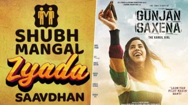 Shubh Mangal Zyada Saavdhan vs The Kargil Girl: Ayushmann Khurrana Starrer to Clash with Janhvi Kapoor's Film on March 13, 2020