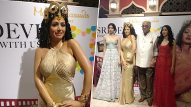 Sridevi Wax Statue Unveiled At Madame Tussauds Singapore; Boney Kapoor, Janhvi Kapoor and Khushi Kapoor Attend The Do (View Pics)
