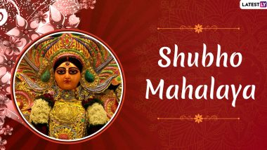 Shubho Mahalaya 2019 Greetings & GIFs: WhatsApp Stickers, Maa Durga Messages in Bengali, Images, Wishes and SMS to Send Ahead of Durga Pujo