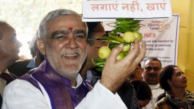 'Hathiya Nakshatra' Rains Responsible For Bihar Floods, Says Ashwini Kumar Choubey; What is 'Hathiya Nakshatra'?