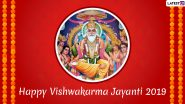 Happy Vishwakarma Jayanti 2019 Wishes: WhatsApp Stickers, SMS, Facebook Messages, GIF Images and Greetings to Send on Vishwakarma Puja