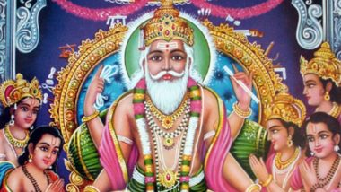 Vishwakarma Puja 2019 Date and Puja Vidhi: Know Significance and Shubh Muhurat to Celebrate The Festival of Hindu God of Architecture
