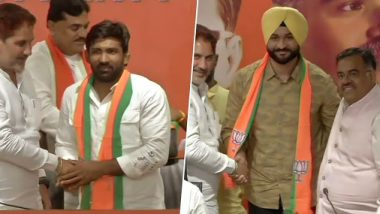 Haryana Assembly Elections 2019: Former Indian Hockey Team Captain Sandeep Singh, Wrestler Yogeshwar Dutt Join BJP