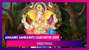 Angarki Sankashti Chaturthi 2019 Greetings: Invoke Ganesha With These Wishes, Images & Quotes