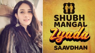 Shubh Mangal Zyada Saavdhan: Pankhuri Awasthy to Make Her Bollywood Debut With Ayushmann Khurrana Starrer (Watch Promo)