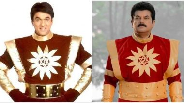 Mukesh Khanna Sues South Actor Mukesh and Filmmaker Omar Lulu for Using Shaktimaan Character in Film, Latter Apologises on Facebook (Read Post)