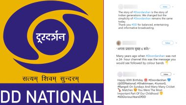 Doordarshan Turns 60: Twitterati Gets Nostalgic Recalling the Glorious Journey of the TV Channel