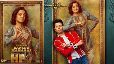 Housefull 4 First Look: Riteish Deshmukh Is Not Just Nartaki Bangdu Maharaj but Also a Cool Roy (See Pics)