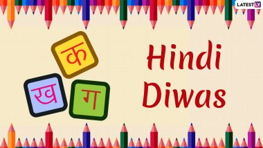 Hindi Diwas 2019 Date and Information: Know All About The History of The Day That Highlights Importance of Hindi Language