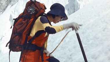Junko Tabei 80th Birth Anniversary: Who Was Junko Tabei? How Old Was Junko When She Climbed the Mount Everest? All Your FAQs Answered