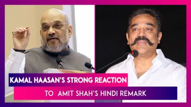 Kamal Haasan Reacts To Amit Shah's Hindi Language Remark, Says 'No Shah, Sultan Can Break Promise'