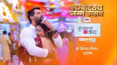 Kumkum Bhagya: Abhi and Pragya To Meet On Ganeshotsav, Will They Reconcile Or Stay Separate?