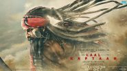Laal Kaptaan Poster: Saif Ali Khan Looks Like A Fierce Mix Of Jack Sparrow and Khudabaksh Jhaazi From Thugs Of Hindostan, And We Like It! (View Pic)