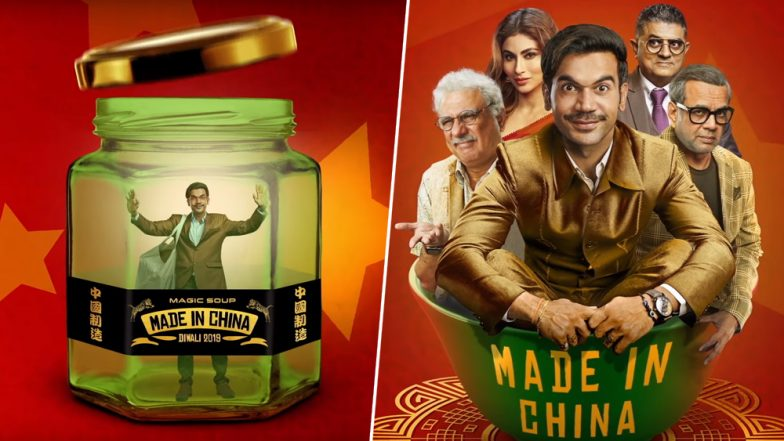 Made in China Motion Poster: Rajkummar Rao Starrer Looks Super Intriguing! Trailer to Be Out in a Week (Watch Video)
