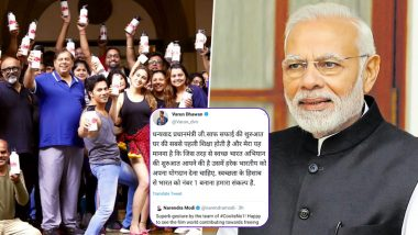 Varun Dhawan Thanks PM Narendra Modi for Appreciating Coolie No 1's Anti-Plastic Drive, Wants India to be 'No 1' in Cleanliness