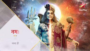 Vikkas Manaktala and Savi Thakur Starrer Namah Makers Spend Rs 30 Lakh On The VFX Per Episode!
