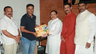 JP Nadda Meets Rahul Dravid as Part of BJP's 'Sampark Se Samarthan Abhiyan'