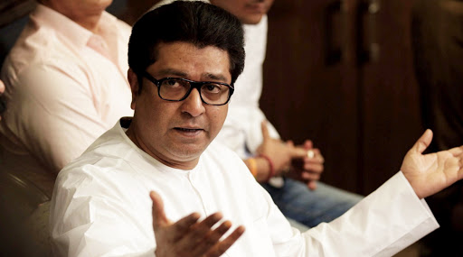 MNS First List of 27 Candidates For Maharashtra Assembly Elections 2019 Out; Here Are The Names of Candidates