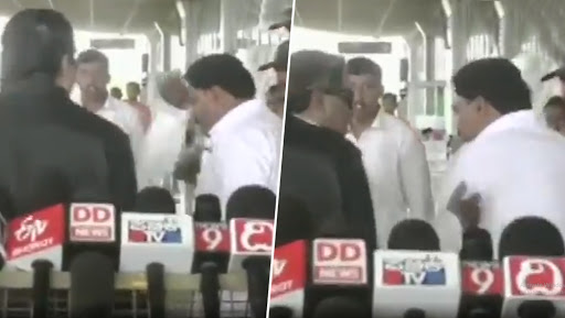 Siddaramaiah Slaps Party Worker Outside Mysuru Airport (Watch Video)