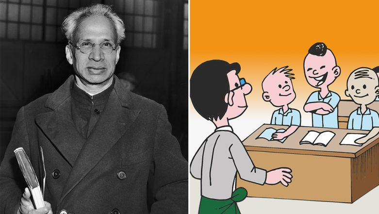 Teachers' Day 2019 Information: Know About The Day Observed in the Memory of Former Indian President Dr Sarvepalli Radhakrishnan