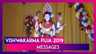 Vishwakarma Puja 2019: Wishes and Whatsapp Messages To Send To Your Loved Ones On This Day