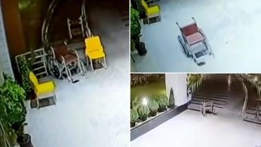 Ghost Caught on CCTV Camera? Video of Wheelchair Moving On Its Own in Chandigarh Hospital Is Freaking People Out on the Internet! (Watch Viral Video)