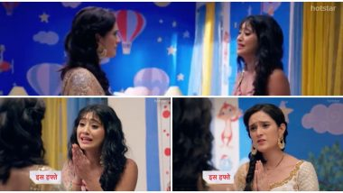 Yeh Rishta Kya Kehlata Hai December 24, 2019 Written Update Full Episode: Naira Catches Vedika Dropping an Important Divorce Paper to Delay Her Separation From Kartik