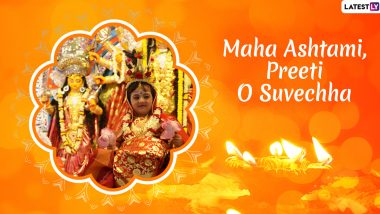Durga Ashtami 2020 Greetings in Bengali: WhatsApp Messages, GIF Images, Wishes, Status, SMS to Wish Your Friends Subho Maha Ashtami!