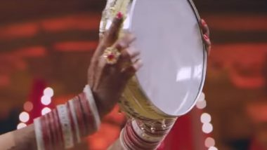 Karwa Chauth 2019: How to Break the Fast If Moon Is Not Visible on Karva Chauth? (Watch Video)