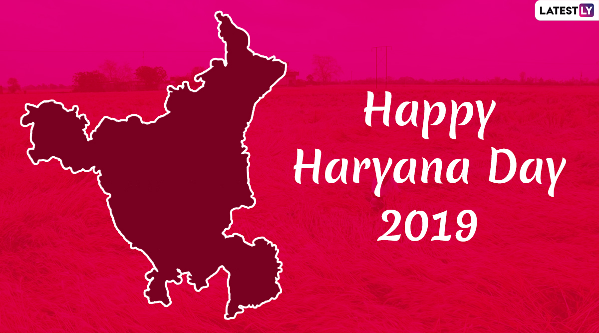 Haryana Formation Day 2019 Wishes: Whatsapp Images, Facebook Greetings, SMS And Colourful Messages to Celebrate Haryana Day