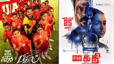 Will Vijay's Bigil And Karthi's Kaithi Get Screened During Diwali For 24 Hours In Tamil Nadu?