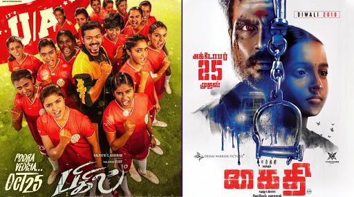 Will Vijay's Bigil And Karthi's Kaithi Get Screened During Diwali For 24 Hours In Tamil Nadu?