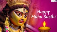Subho Maha Sasthi 2020 Images & Durga Puja HD Wallpapers in Bengali for Free Download Online: Wish Happy Sasthi With Beautiful WhatsApp Stickers and GIF Greetings
