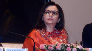 Reliance Industries Limited Refutes Reports of Nita Ambani Joining BHU As Faculty