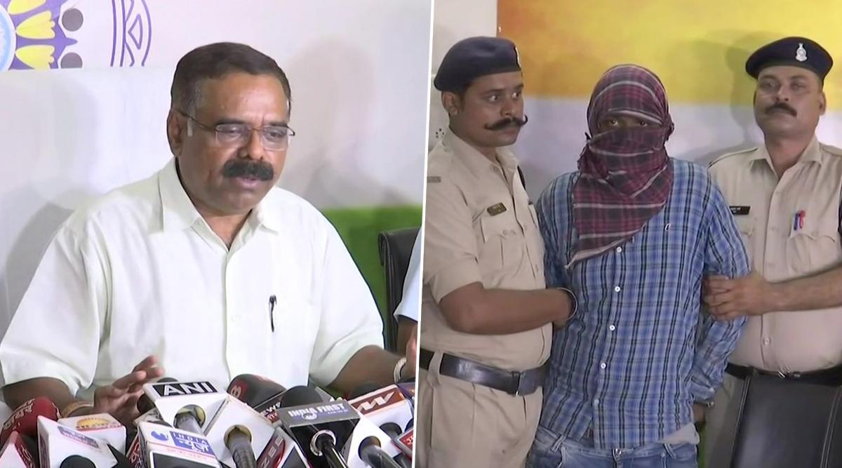 Chhattisgarh: ATM Cash Van of SBI Carrying Rs 1 Crore Looted in Bemetara, Locals Nab Four Armed Robbers by Pelting Stones