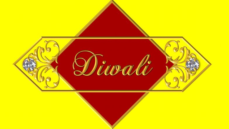 Happy Choti Diwali 2019 HD Images & Tamil Deepavali Wishes: Kali Chaudas WhatsApp Stickers, Deepavali Nalvazhthukkal Photos, Hike Messages, GIF Greetings, SMS and Quotes to Send on Naraka Chaturdashi
