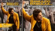 Ramuloo Ramulaa: Allu Arjun Drops a Still from Ala Vaikunthapurramuloo's Upcoming Peppy Number, Teaser to Be Out on October 21