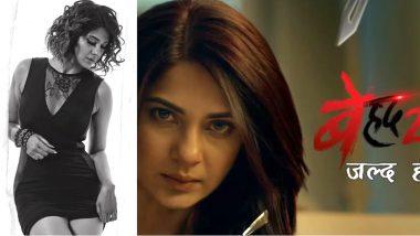 Beyhadh 2: PLOT DETAILS of Jennifer Winget's Thriller Show Revealed!