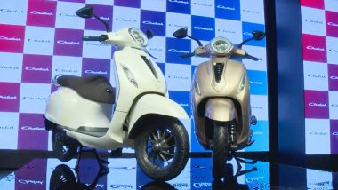 Bajaj Chetak Electric Scooter Aka Urbanite E-Scooter Unveiled in India; Check Prices, Features & Specifications