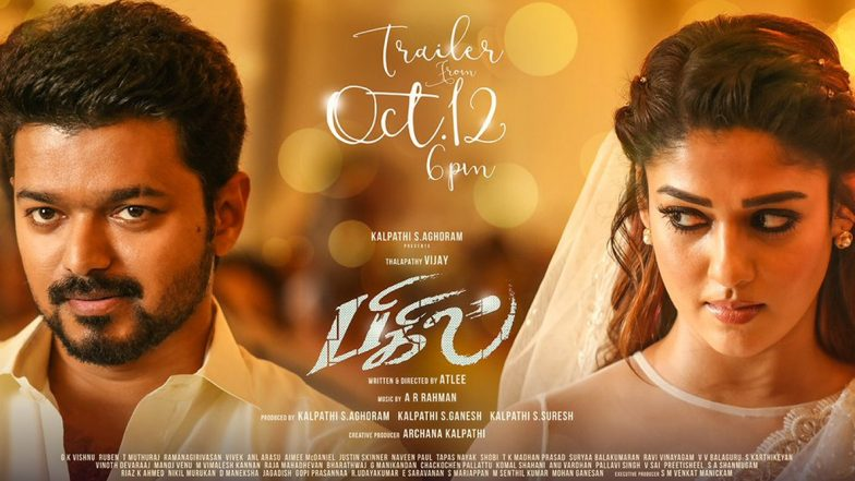 Bigil's New Poster Featuring Vijay and Nayanthara Is Giving Us Major Deja Vu as It Reminds Us of Atlee's Debut Film 'Raja Rani' (View Pic)