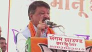 'If BJP Wins Jhabua Bypoll, It Will Dislodge Congress Govt in MP', Says BJP General Secretary Kailash Vijayvargiya