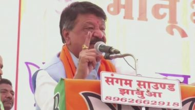 'If BJP Wins Jhabua Bypoll, It Will Dislodge Congress Govt in MP', Says BJP General Secretary Kailash Vijayvargiya