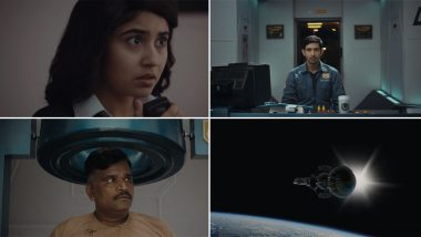 Cargo Teaser: Vikrant Massey and Shweta Tripathi's Science Fiction Drama is Sure to Leave You Intrigued (Watch Video)